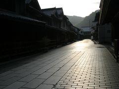 広島(その1)★竹原~朝のまちなみ保存地区を歩く