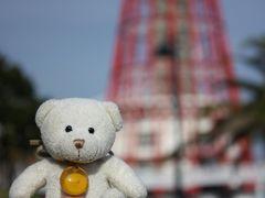 神戸観光 「神戸ポートタワー他」