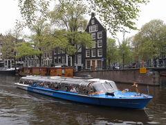 2009 欧州2500km ドライブ 2 アムステルダム