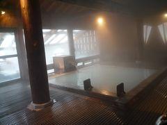 雷滝と山田牧場と万座温泉
