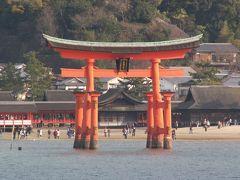 宮島/厳島神社 1泊2日の旅
