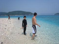 2008年 5月座間味島 初上陸