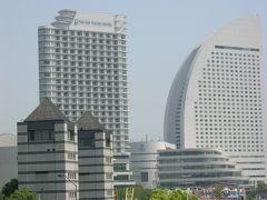 「はまっこ」が泊まったパシフィックフロアinパンパシフィック横浜ベイホテル東急