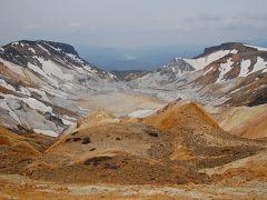 安達太良山が乳首山と呼ばれるのは本当だった!