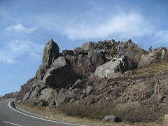 雫石の旅行記