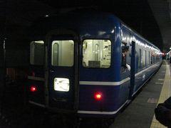 2008.11.22「はやぶさ」で関門海峡を越える
