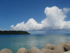 2008沖縄旅行その7