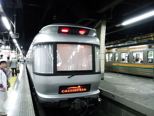 GWにカシオペアで上野から札幌に入り、車で東京に帰ってくる旅をしました!