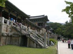 韓国2008(その2)・慶州★プサン→世界遺産・新羅の古都へ