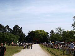 2009 葵祭 行列を待つ 上賀茂神社