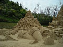 砂像フェステイバルと鳥取砂丘