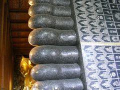 北タイ、ラオス紀行2009.5 旅のはじめはバンコクから