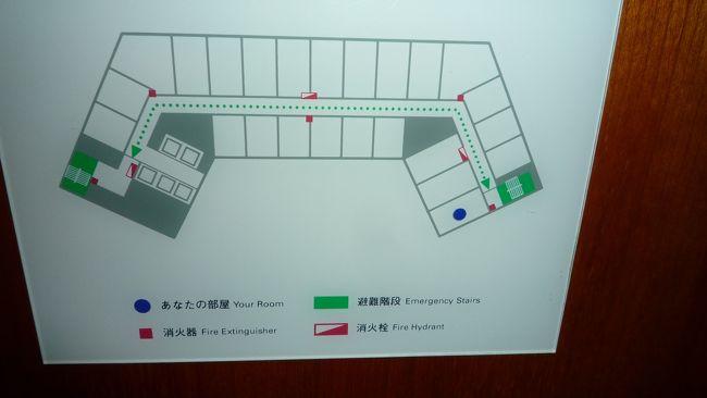 横浜ベイシェラトンホテル&タワーズ<br /><br />JR桜木町駅付近のММ(みなと・みらい)地区/<br />ホテル激戦地区とは一味違う立地条件のホテル<br /><br />☆☆☆☆☆☆<br /><br />現在・・ SPG--プラチナ<br />      IHG--プラチナ・アンバサダー <br />