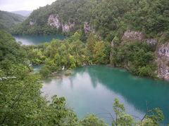 Croatia in 2008 vol.3 ~究極の自然美プリトヴィツェ湖群国立公園~
