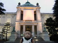 2009 義蔵・カルティエ展へ行く