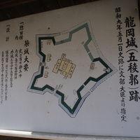 長野の五稜郭