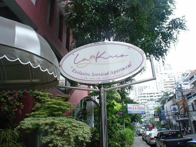 バンコク La Kris(ラ・クリス) サービスアパート に宿泊してみました。