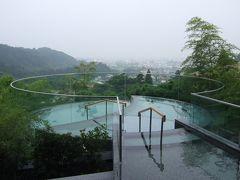 東山温泉への旅★