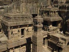 【インド・エローラ】エローラの石窟寺院群