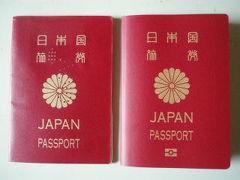 サンチアゴ3泊4日パスポート更新の旅(1日目)
