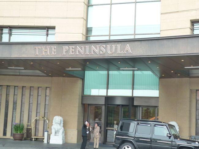 半年振りにペニンシュラへ宿泊しました。
