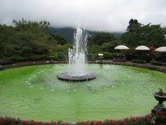 ふらり強羅温泉へ - 悠遊人の一人旅