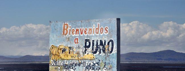 超多忙なペルー周遊ツアー (第8弾 標高...