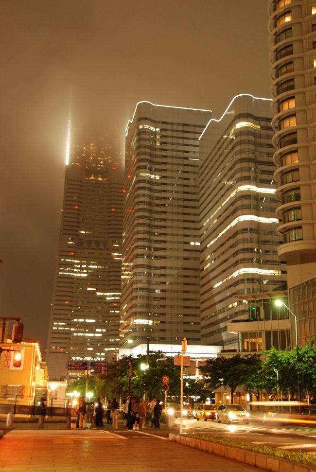 妻の退職記念に、インターコンチネンタルホテルに宿泊しました。<br />夜は、ルームサービスで食事をとり、昨年のフランス・シャンパーニュ旅行で買った、ドンペリを飲みました。<br />風味があって、美味かった。^^<br /><br />みなとみらい@横浜開国博Y150を散歩しました。<br />