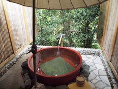 2009年5月 うたゆの宿 熱海四季ホテル お風呂とその他編