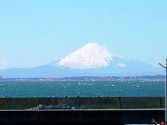 ♪東京湾フェリーに乗って (久里浜~金谷へ)♪