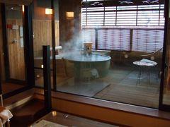 北海道釧路~阿寒「雛の座」