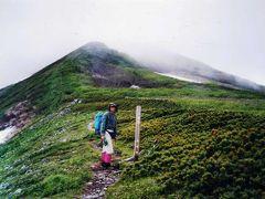 ☆北海道の日本二百名山 <暑寒別岳&天塩岳>