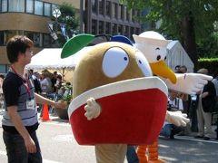 横浜:日本大通りパレードにたねまる登場。しかし…