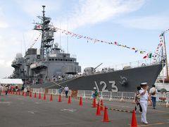 海上自衛隊 護衛艦 「しらゆき」  を探検