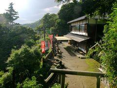 建長寺と半僧坊と十王岩の展望