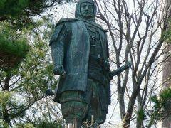 日本の旅 東北・中部地方を歩く 新潟県上越市の春日山神社周辺
