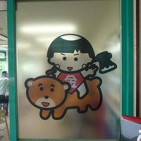 出発~「塩滝」◆初夏の岡山&鳥取の滝めぐり《その1》