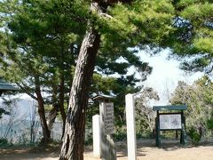 日本の旅 東北・中部地方を歩く 新潟県上越市「天地人」の春日山城跡周辺