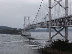 GW6 徳島