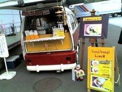 東京都昭島 ランチ、カレー、丼、移動販売ケータリングカー出店 HP株式会社