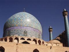 イランの旅(3)~イスファハン1 イマーム広場~