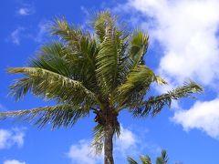 グアムの景色