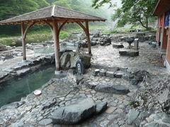 湯原温泉街を散策◆初夏の岡山&鳥取の滝めぐり《その6》