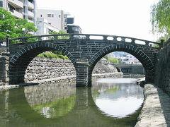 『 西日本パス 』で行く 由布院 & 長崎 の旅 ? 【 長崎市内散策 その4 】