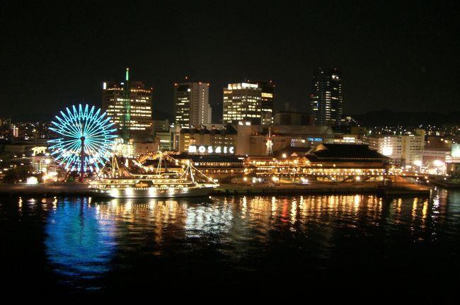 神戸を代表するホテルの一つ。<br /><br />蒲鉾型、いや分度器型のかっこいいホテルです。