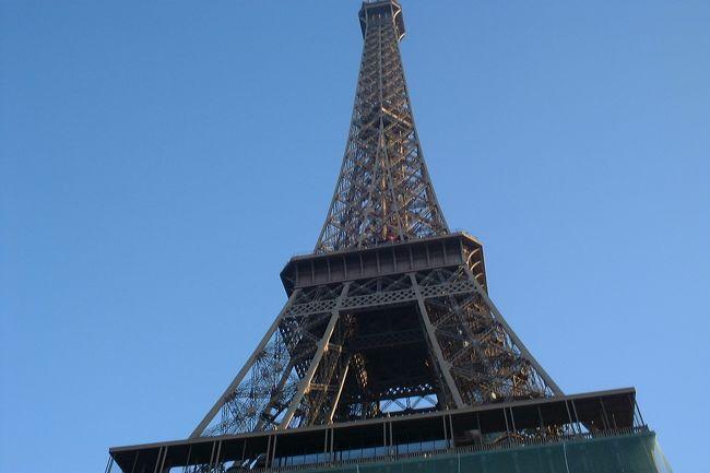 パリ6日間 3日目「巴里の空の下」