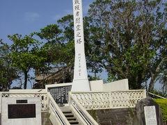 沖縄の戦跡・旧海軍司令部壕(ごう)