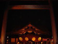 靖国神社みたままつり~東京の夏の風物詩 ~ 7月,13,14,15,16日