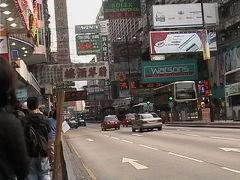 香港3日間 1日目「尖沙咀散策」