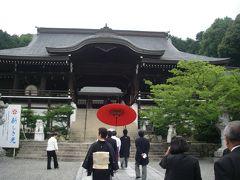 ★2009.7滋賀★結婚式(近江神宮&大津プリンスホテル)